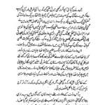 Mujrim Ya Jang e Azadi Ke Hero By Ahmad Yar Khan Pdf