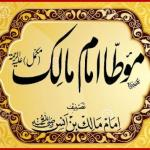 Muwatta Imam Malik By Imam Malik Pdf Download