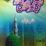 Khulq Khair Ul Khalaiq By Talib Hashmi Pdf Download