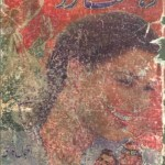 Dehshat Gard Novel By Iqbal Kazmi Pdf Download
