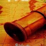 Encyclopedia Tareekh e Alam Urdu Pdf Free
