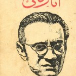 Anarkali By Saadat Hasan Manto Pdf Download