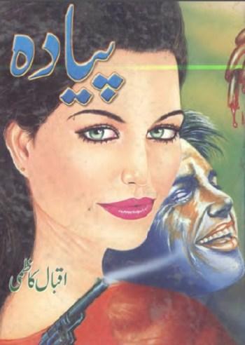 Payada Novel Urdu By Iqbal Kazmi