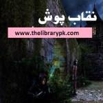 Naqab Posh Complete By Sadiq Hussain Siddiqui Pdf