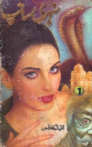 Sunehri Sanp Novel By Iqbal Kazmi Pdf