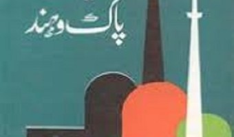 Tazkira Auliyay Pak O Hind By Zahoor Ul Hassan Pdf
