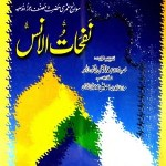 Nafhat Ul Uns Urdu By Maulana Jami Pdf