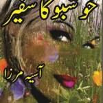 Khushboo Ka Safeer By Aasia Mirza Pdf