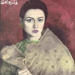Bhool Bhulaiyan Teri Galiyan Novel By Faiza Iftikhar Pdf