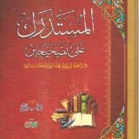 Al Mustadrak Urdu By Imam Hakim Naishapuri Pdf
