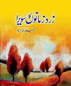Zard Zamanon Ka Sawera Novel By Nabeela Abar Raja