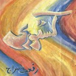 Kastoori Novel By Riffat Siraj Free Pdf