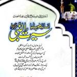 Encyclopedia Seerat Un Nabi By Syed Irfan Pdf