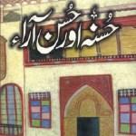 Husna Aur Husan Ara Novel By Umera Ahmad Pdf