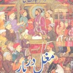Mughal Darbar Urdu By Dr Mubarak Ali Pdf
