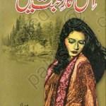 Iss Kar e Mohabbat Mein Novel By Rukh Chaudhry Pdf