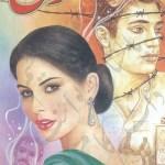 Junoon Novel Urdu By Anwar Siddiqui Pdf Download