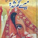 Mere Gumshuda Novel By Umme Maryam Pdf
