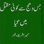 Jis Dhaj Se Koi Maqtal Mein Gaya Novel By Sumaira Toor Pdf