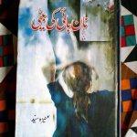 Naan Bai Ki Beti Novel By Aneeza Syed Pdf Free