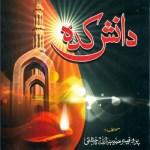 Danish Kadah Urdu By Prof Habibullah Chishti Pdf Free
