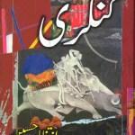 Kankari Afsanay Urdu By Intizar Hussain Pdf
