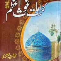 Karamat e Ghaus e Azam By M Sharif Naqshbandi Pdf