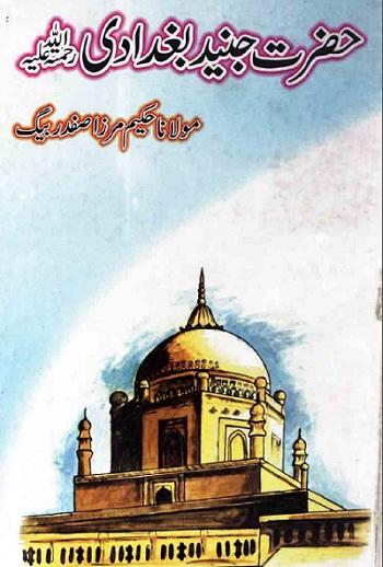 Hazrat Junaid Baghdadi By Mirza Safdar Baig Pdf