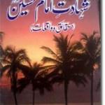 Shahadat Imam Hussain Haqaiq By Tahir Ul Qadri Pdf