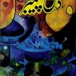 Allah Kay 10 Paighambar By Saadi Sangruri Pdf