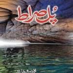 Pul Sirat Novel By Qaisra Hayat Pdf Download