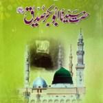 Seerat Hazrat Syedna Abu Bakr Siddique Urdu Pdf