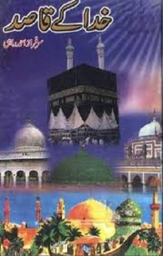 Khuda Ke Qasid By Sarfraz Ahmad Rahi Pdf