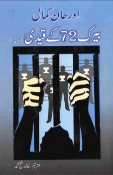 Barrack 72 Ke Qaidi Novel Urdu By Orhan Kemal Pdf