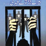 Barrack 72 Ke Qaidi Novel Urdu By Orhan Kemal Pdf