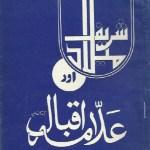 Milad Sharif Aur Allama Iqbal By Syed Noor Muhammad Pdf