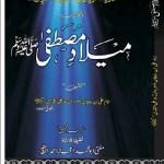 Milad e Mustafa By Mulla Ali Bin Sultan Al Qari Pdf