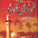 Shaheed Ibne Shaheed By Allama Saim Chishti Pdf
