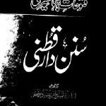 Sunan Darqutni Urdu Sharah By Imam Darqutni Pdf