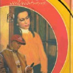 Jab Pyar Ne Karwat Badli By Ahmed Yar Khan Pdf