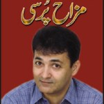Mazah Pursi Funny Book By Dr Younas Butt Pdf