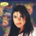 Dhundli Rahein Novel Complete By Waqas Pdf