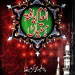 Inam Yafta Hastian By Muhammad Akram Raza Pdf