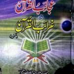 Ajaib Ul Quran Urdu By Abdul Mustafa Azmi Pdf