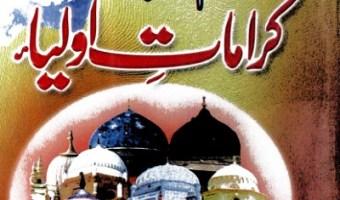 Karamat e Aulia Urdu By Allama Alam Faqri Pdf