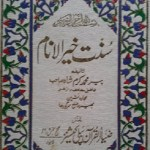 Sunnat Khair Ul Anam By Pir Karam Shah Pdf