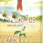 Zara Nam Ho By Qasim Ali Shah Pdf Download