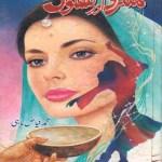 Ghungroo Aur Kashkol Novel By Fayyaz Mahi Pdf