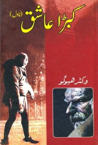 Kubra Ashiq Novel Urdu By Victor Hugo Pdf