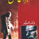 Kubra Ashiq Novel Urdu By Victor Hugo Pdf